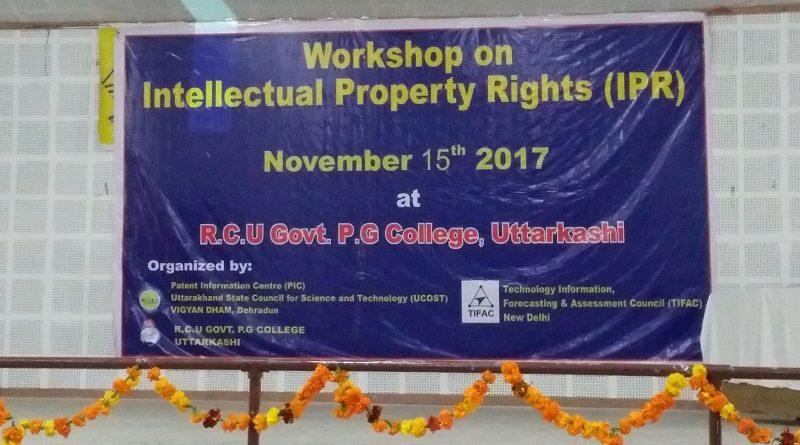 IPR Awareness Workshop at R.C.U Govt. P.G College, Uttarkashi on 15th November 2017