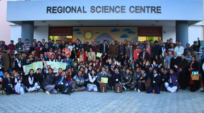 State Children's Science Congress-2017 organized at Vigyan Dham, Jhajra on 20th Dec, 2017