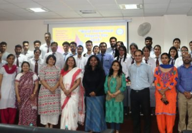 World IP Day Celebrated at Vigyan Dham