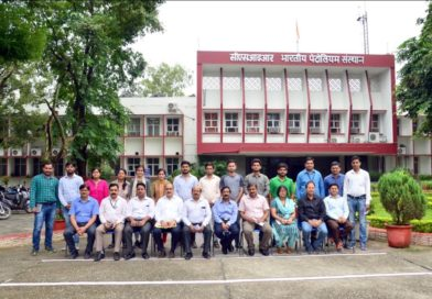 Joint Collaborative Skill Development Training of UCOST & CSIR-IIP on Analytical Chemistry, Tools and Techniques started from 30th July, 2018 at IIP, Dehradun