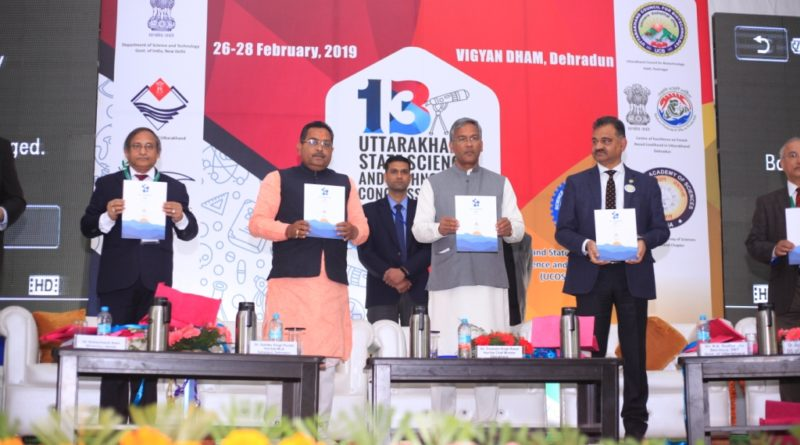 Chief Minister, Shri Trivendra Singh Rawat inaugurated 13th Uttarakhand State Science and Technology Congress 2019
