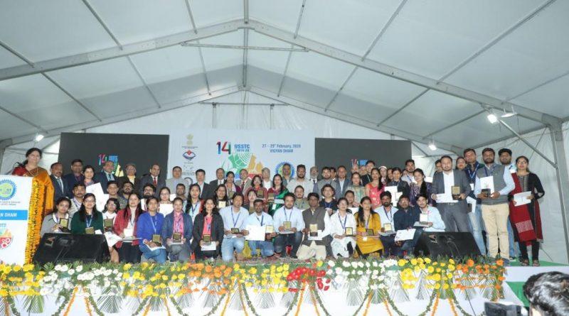 14th USSTC 2020 held at Vigyan Dham, Jhajra, Dehradun During 27th -29th Feb, 2020