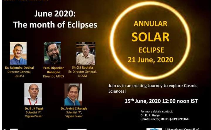 Webinar on Annular Solar Eclipse on 15th June 2020