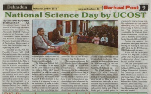 science day 2