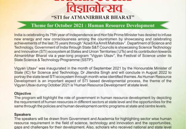 "Celebration of Vigyan Utsavas a part ofAZADI KA AMRIT MAHOTSAV with a theme ""Human Resource Development"" by UCOST, Dehradun & DST, GoI, New Delhi on 1st Oct, 2021"